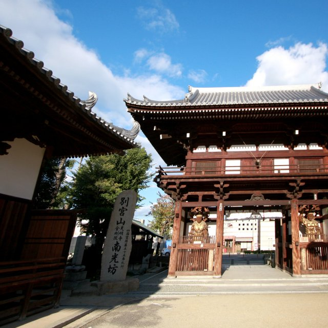 Temple 55: Nankobo (Temples on the Pilgrimage)