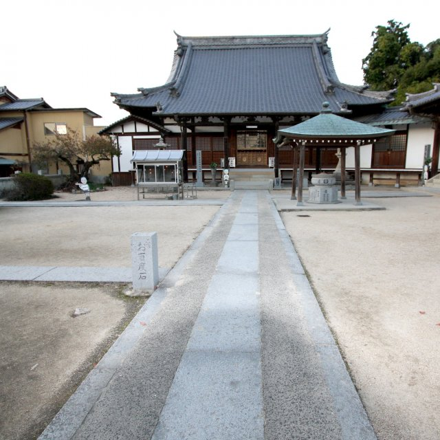 Temple 59: Kokubunji (Temples on the Pilgrimage)