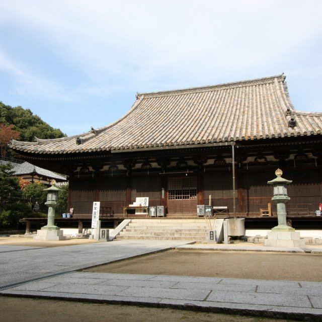 Temple 52: Taisanji (Temples on the Pilgrimage)