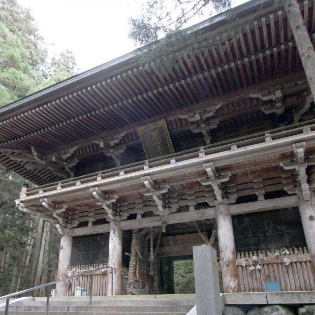 Temple 44: Taihoji (Temples on the Pilgrimage)