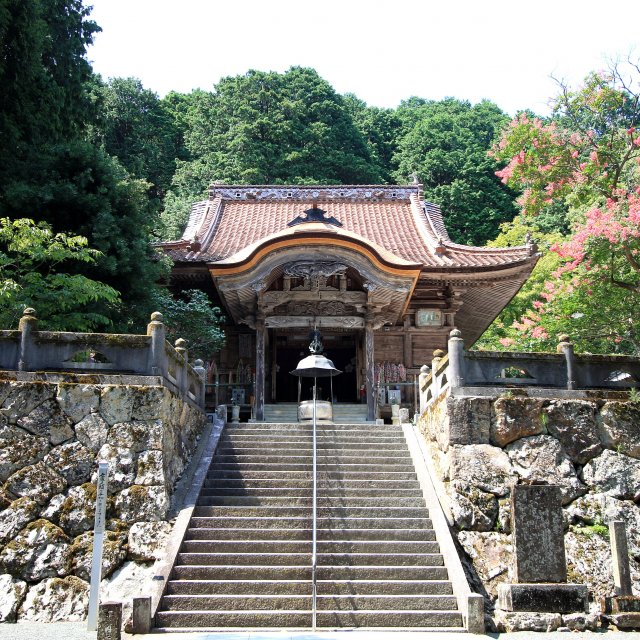Temple 43: Meisekiji (Temples on the Pilgrimage)