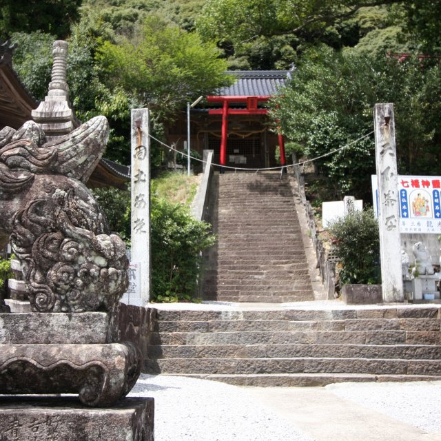 Temple 41: Ryukoji (Temples on the Pilgrimage)