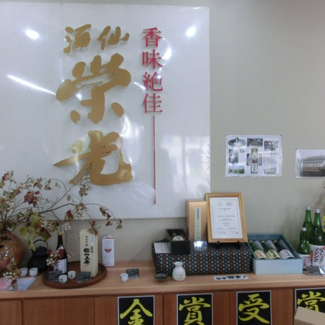 A tour of a brewery where you can compare the taste of Ehime fruit liqueur