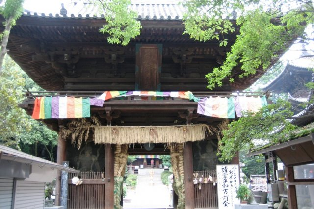Temple 51: Ishiteji (Temples on the Pilgrimage)