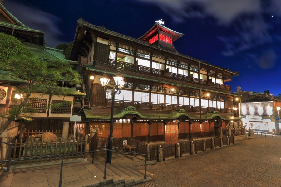 What makes Dogo Onsen Extra Special